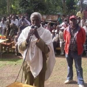 Ganta ceremony
